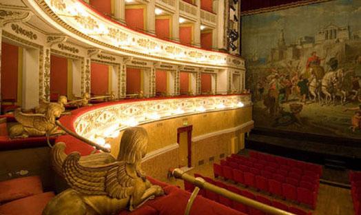 Teatro Fortuna Fano PU